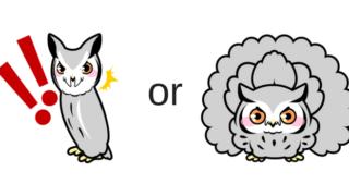 アフリカオオコノハズクの恐いもの