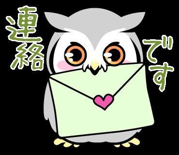 手紙を運ぶフクロウ