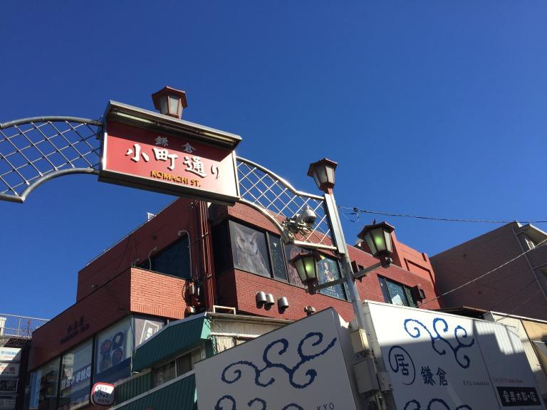 鎌倉のフクロウカフェ